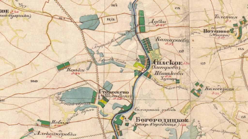 Карта Менде. Полибино-Стрешнево